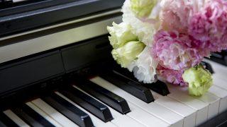あり - なし - ピアノレッスン - プレゼンテーション